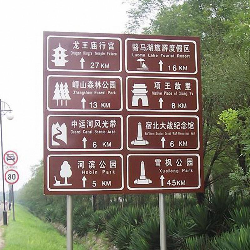 旅游景区标志牌安装制作,湘旭交安提醒注意事项