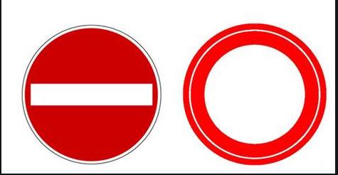 禁止通行万博体育苹果app下载标志