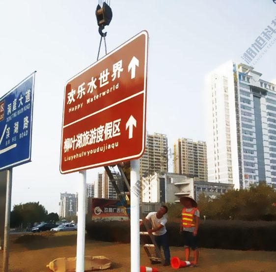 湖南旅游景区万博手机app下载制作