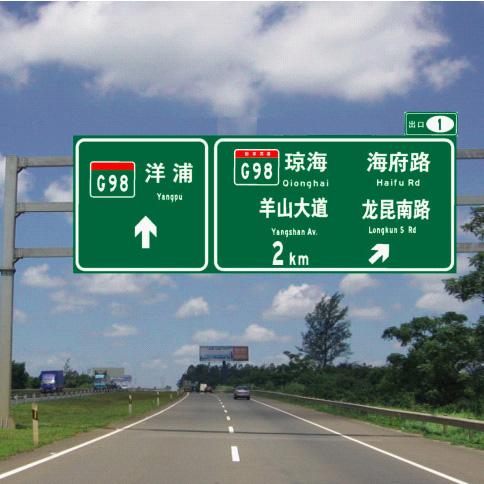 湖南高速万博手机app下载